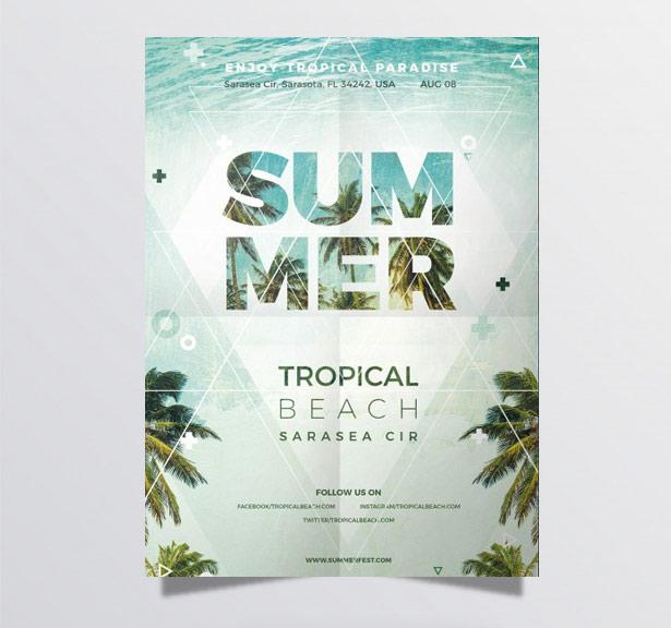 Print Ad Design Interra